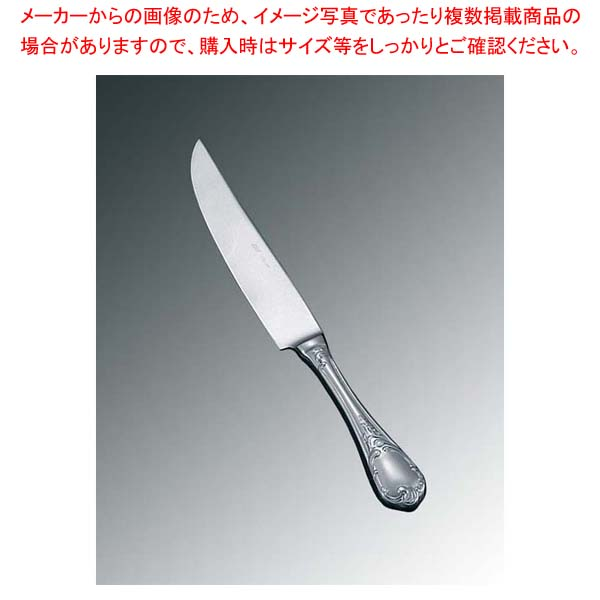 【まとめ買い10個セット品】EBM 18-8 ブローニュ カービングナイフ(H・H)【 カトラリー・箸 】 【メイチョー】