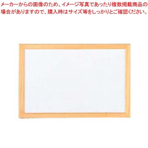 【まとめ買い10個セット品】 ホワイトボード 17802 B 【メイチョー】【 店舗備品・インテリア 】