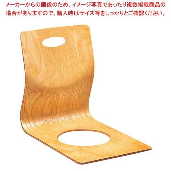 【まとめ買い10個セット品】 木製 座椅子 小判 白木塗り ブナ 【 メーカー直送/後払い決済不可 】 メイチョー