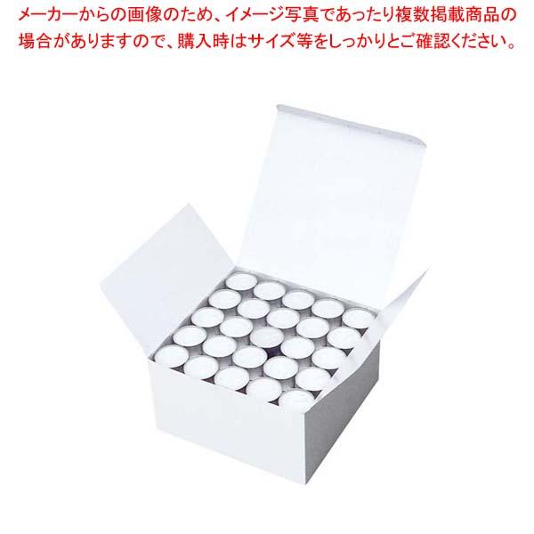 【まとめ買い10個セット品】 ティーライトティン(125個入) メイチョー
