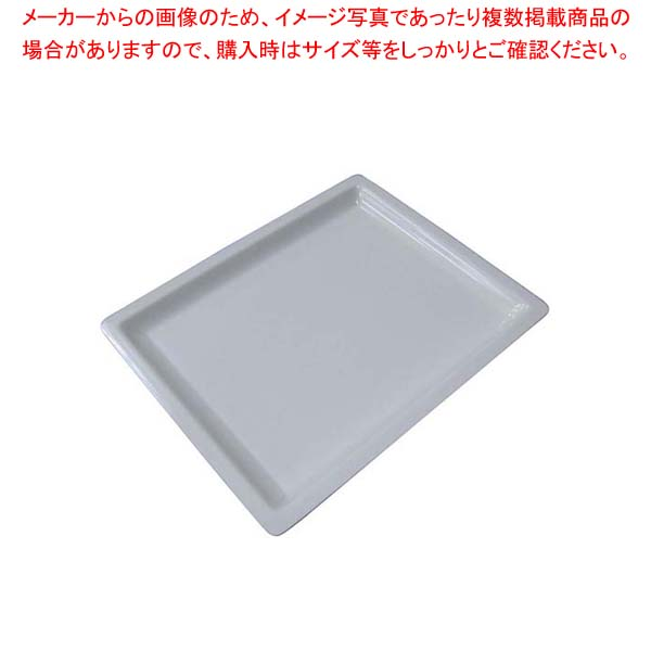 【まとめ買い10個セット品】 メラミン ガストロノームパン 1/2 20mm MEGN-1220 メイチョー