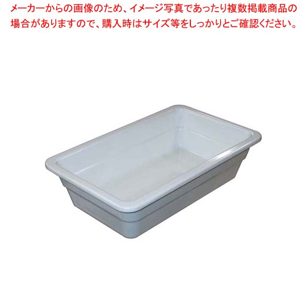 【まとめ買い10個セット品】 メラミン ガストロノームパン 1/4 65mm MEGN-1465 メイチョー