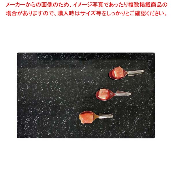 【まとめ買い10個セット品】 GNトレイ マーブル&スレート 1/1 METS-5332GA メイチョー