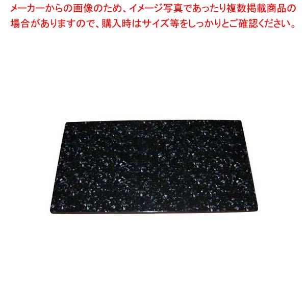 【まとめ買い10個セット品】 GNトレイ マーブル&スレート 1/3 METS-3217GA メイチョー