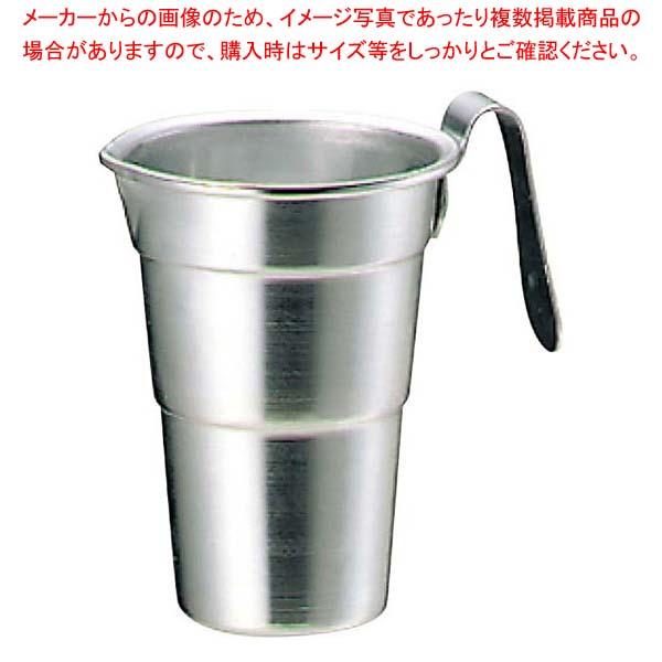 【まとめ買い10個セット品】アルミ 酒タンポ(チロリ)5号【 加熱調理器 】 【メイチョー】