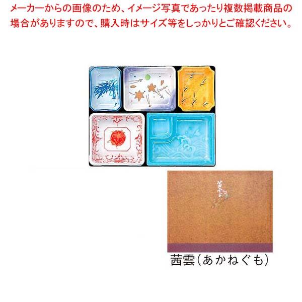 【まとめ買い10個セット品】 器美の追求 紙BOX AS-110-A 茜雲(100入) sale 【20P05Dec15】 メイチョー