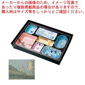 【まとめ買い10個セット品】 器美の追求 紙BOX AS-130-B 碧雲(60入) sale 【20P05Dec15】 メイチョー