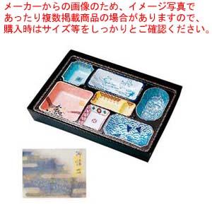 【まとめ買い10個セット品】 器美の追求 紙BOX AS-130-B 紫雲(60入) sale 【20P05Dec15】 メイチョー