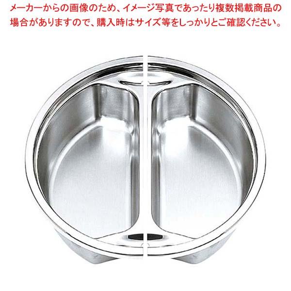 丸型・中華電磁サーバー専用ステンレスフードパン 1/2(2枚組)65-644-2【 ビュッフェ関連 】 【メイチョー】