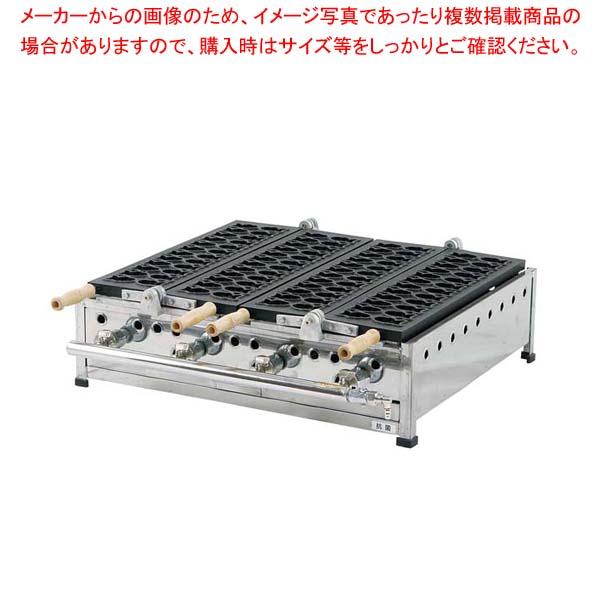 IT ミニたい焼機 24匹(STFコート)MTHA-4T 13A sale【 メーカー直送/後払い決済不可 】 メイチョー