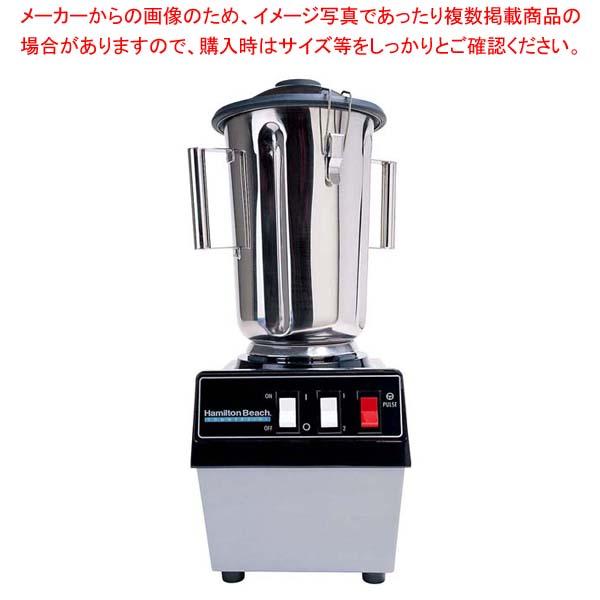 ハミルトン ブレンダー990専用 コンテナーアッセンブリー sale 【メイチョー】