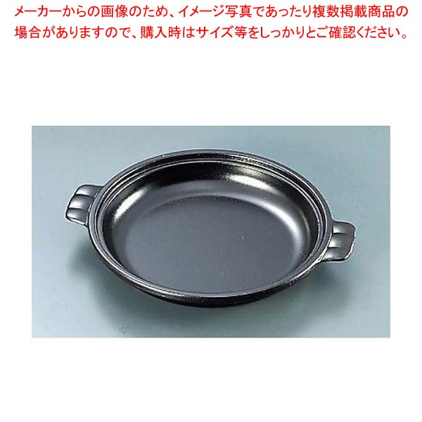 【まとめ買い10個セット品】 アルミ 陶板焼皿丈 ミニ メイチョー