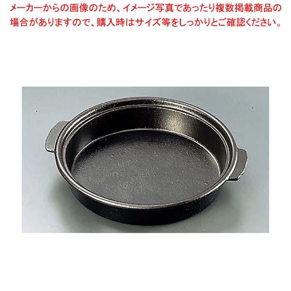 【まとめ買い10個セット品】 アルミ 陶板焼皿丈 特深型(深さ35) メイチョー