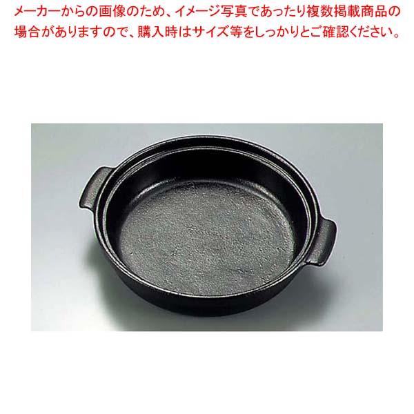【まとめ買い10個セット品】 アルミ 陶板焼皿丈 ミニ 特深型 メイチョー