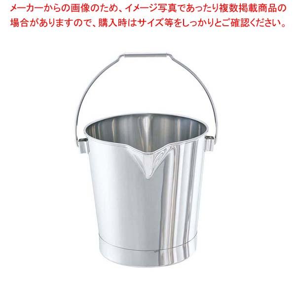 18-8 口付 バケツ BA-15 15L【 水切り・ザル 】 【メイチョー】