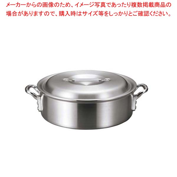 【まとめ買い10個セット品】 アルミ バリックス 外輪鍋(磨き仕上げ)18cm メイチョー