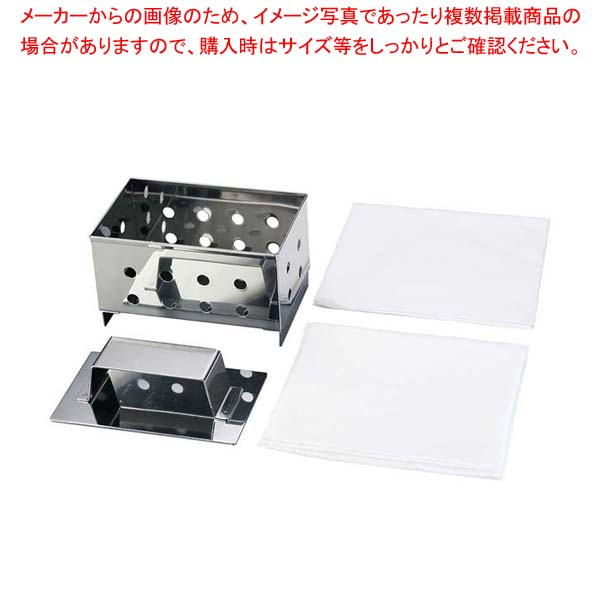 【まとめ買い10個セット品】 ステンレス手造り豆腐造り型 メイチョー