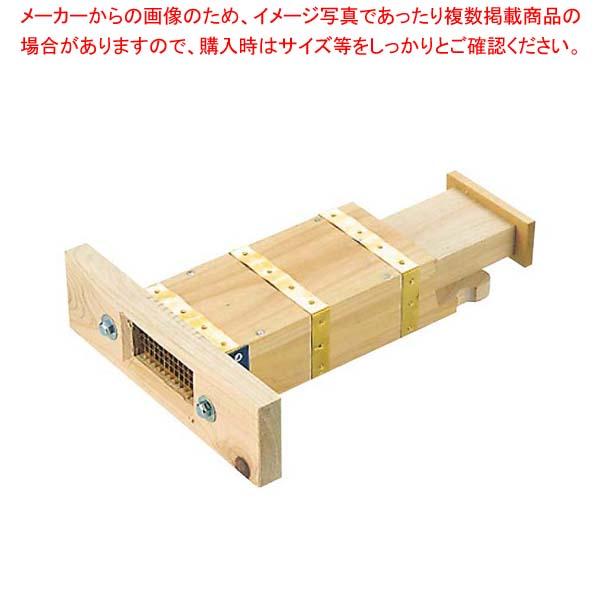 【まとめ買い10個セット品】木製 デラックス こんにゃく突【 だしこし・みそこし 】 【メイチョー】