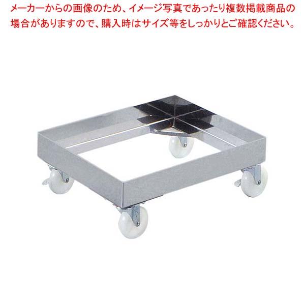 江部松商事 / EBM SUS442 角型キャリー 375 460(375×460×H60)【 カート・台車 】 【メイチョー】