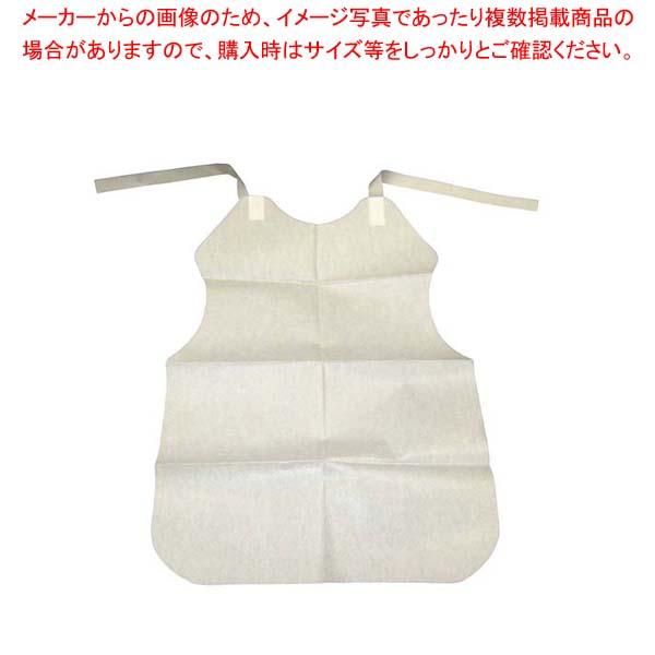 【まとめ買い10個セット品】 紙エプロン 小(200枚入) メイチョー