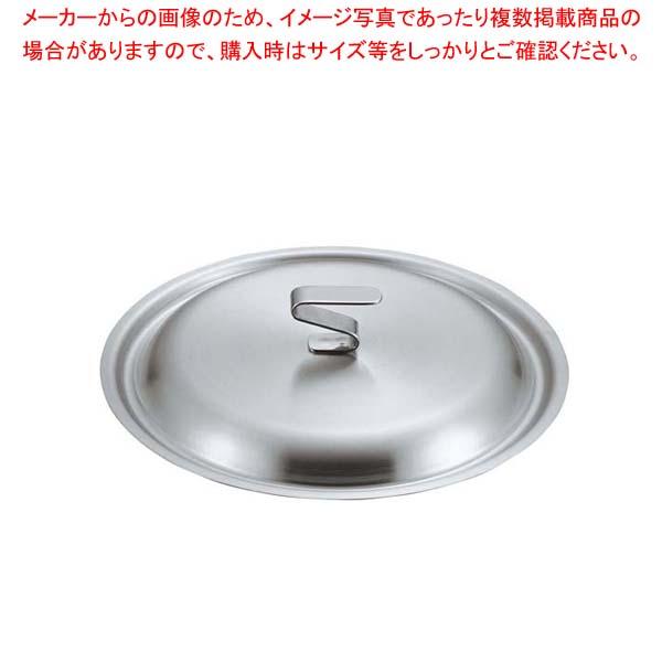 【まとめ買い10個セット品】 EBM ビストロ 19cr 鍋蓋 39cm メイチョー