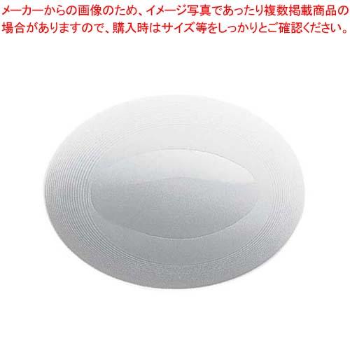 【まとめ買い10個セット品】 ローゼンタール ロフト グルメオーバルボール 27cm 12527 メイチョー