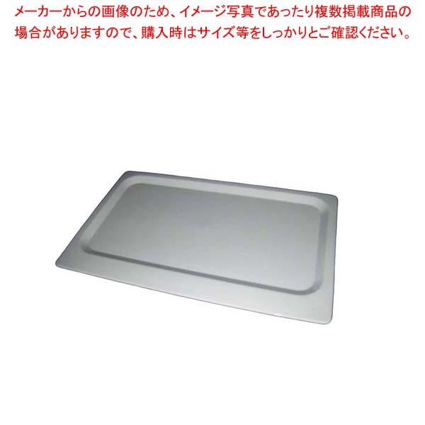 シェーンバルド シナリオ ガストロノームパン 1/1 20mm 9375800 【メイチョー】【 ビュッフェ関連 】