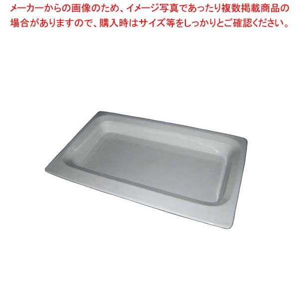 シェーンバルド シナリオ ガストロノームパン 1/1 65mm 9375802 【メイチョー】【 ビュッフェ関連 】