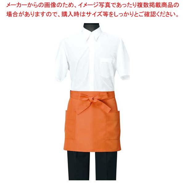 【まとめ買い10個セット品】 エプロン CT2567-3 オレンジ メイチョー