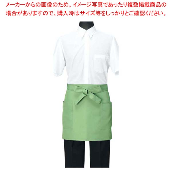 【まとめ買い10個セット品】 エプロン CT2567-4 グリーン メイチョー