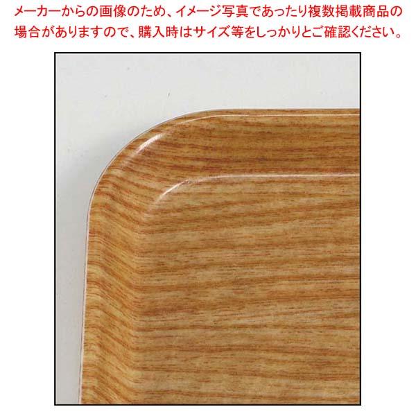 【まとめ買い10個セット品】 キャンブロ カムトレイ 1622(307)ライトエルム メイチョー