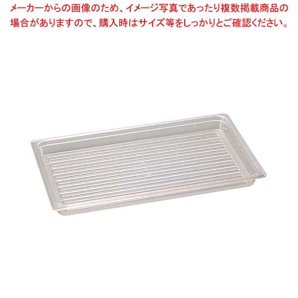 【まとめ買い10個セット品】 キャンブロ ディスプレイトレイ DT1220CW(135) メイチョー