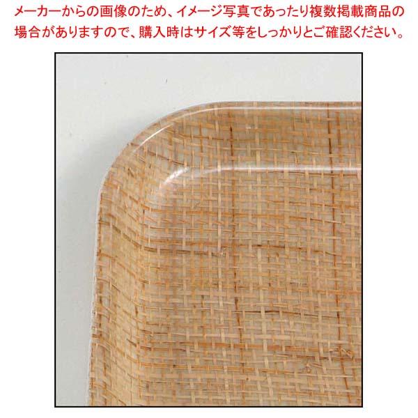 【まとめ買い10個セット品】 キャンブロ カムトレイ 1216(204)ラタン メイチョー