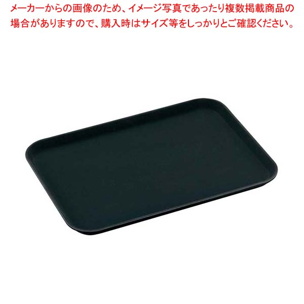 【まとめ買い10個セット品】 キャンブロ ノンスリップトレイ長角 1216CT(110)ブラック メイチョー