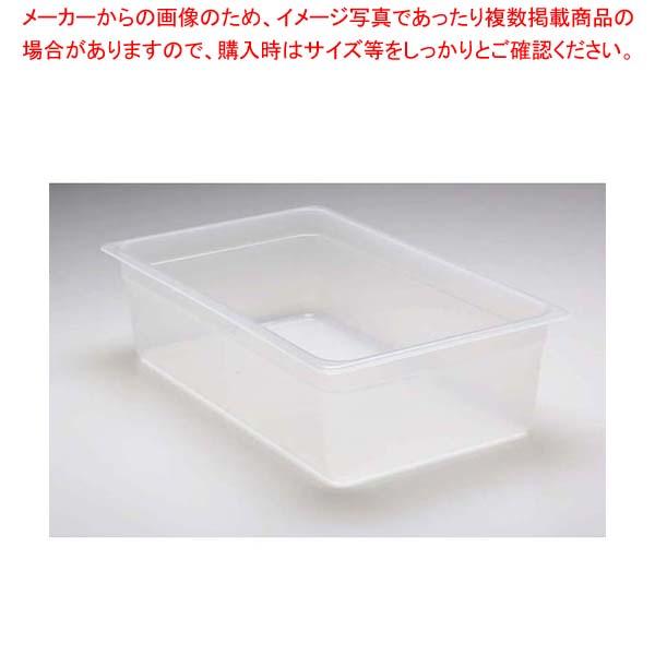 【まとめ買い10個セット品】 キャンブロ 半透明フードパン 1/1 150mm 16PP(190) メイチョー