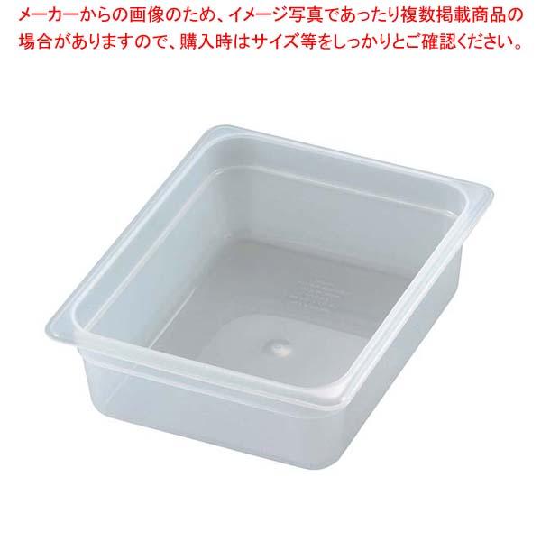 【まとめ買い10個セット品】 キャンブロ 半透明フードパン 1/2 100mm 24PP(190) メイチョー