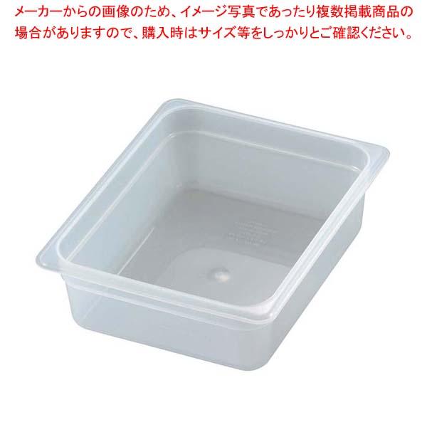 【まとめ買い10個セット品】 キャンブロ 半透明フードパン 1/2 150mm 26PP(190) メイチョー