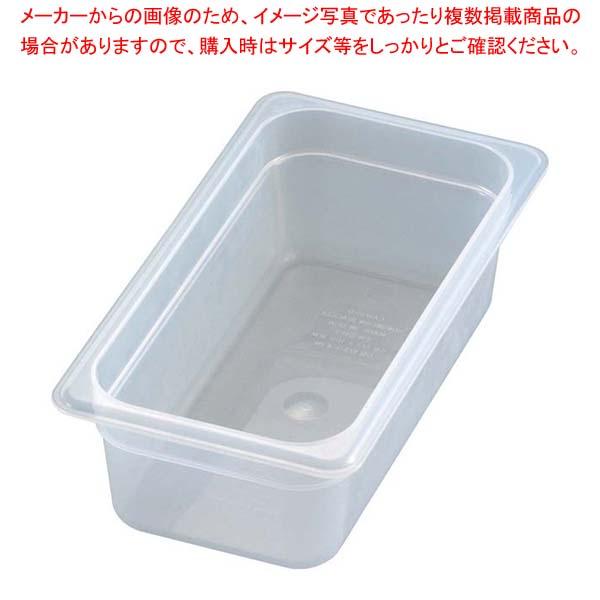 【まとめ買い10個セット品】キャンブロ 半透明フードパン 1/3 150mm 36PP(190)【 ストックポット・保存容器 】 【メイチョー】