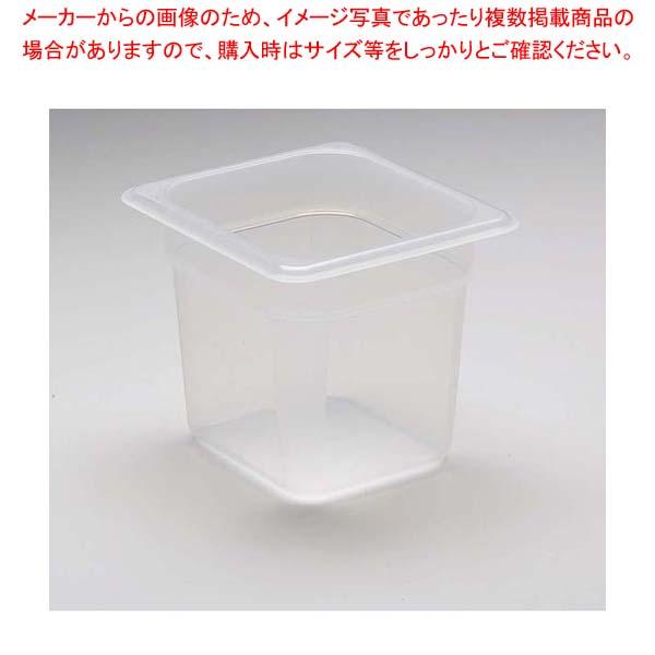 【まとめ買い10個セット品】キャンブロ 半透明フードパン 1/6 150mm 66PP(190)【 ストックポット・保存容器 】 【メイチョー】