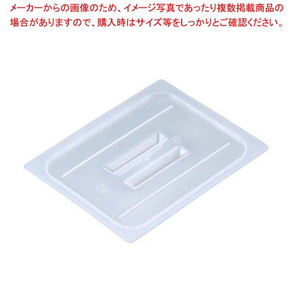 【まとめ買い10個セット品】 キャンブロ 半透明フードパンカバー 取手付 10PPCH(190) メイチョー