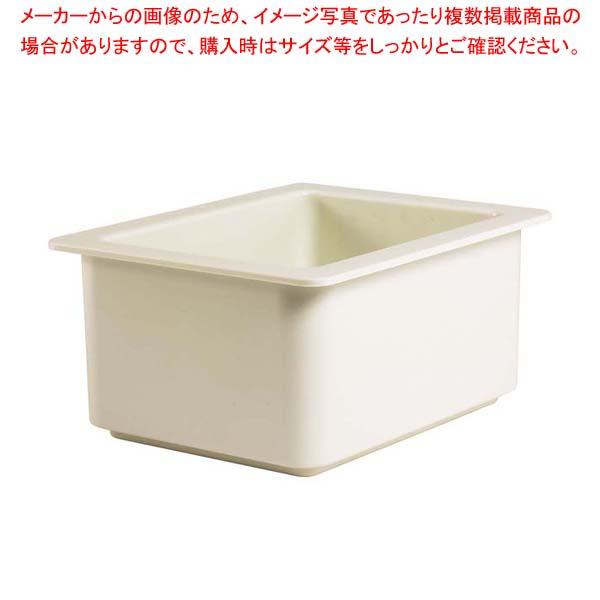 【まとめ買い10個セット品】 キャンブロ コールドフェストフードパン1/2-15cm 26CF(148)白 メイチョー
