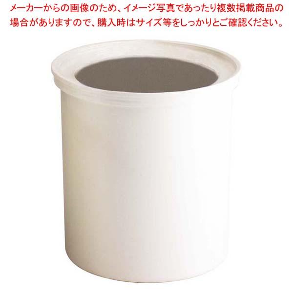 【まとめ買い10個セット品】 キャンブロ コールドフェストラウンドクロック CFR18(148)白 メイチョー