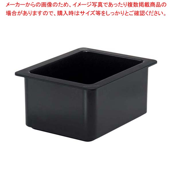【まとめ買い10個セット品】 キャンブロ コールドフェストフードパン 1/2-15cm 26CFB(110)黒 メイチョー
