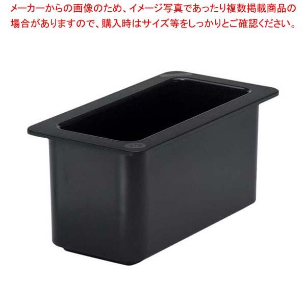 【まとめ買い10個セット品】 キャンブロ コールドフェストフードパン 1/3-15cm 36CFB(110)黒 メイチョー
