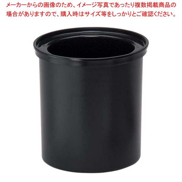 【まとめ買い10個セット品】 キャンブロ コールドフェストラウンドクロック CFR18B(110)黒 メイチョー