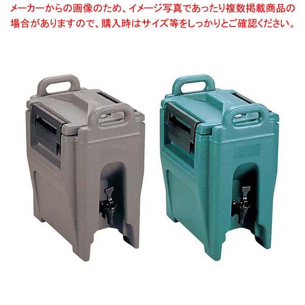 キャンブロ ウルトラカムテイナー UC500(157)C/B【 ビュッフェ・宴会 】 【メイチョー】