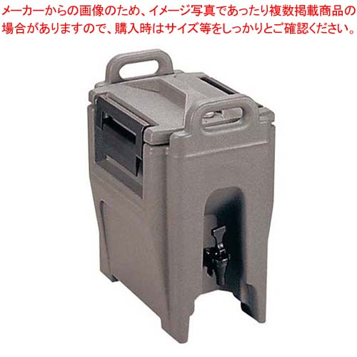 キャンブロ ウルトラカムテイナー UC250(131)D/B sale【 メーカー直送/後払い決済不可 】 メイチョー