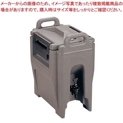 キャンブロ ウルトラカムテイナー UC1000(131)D/B【 ビュッフェ・宴会 】 【メイチョー】