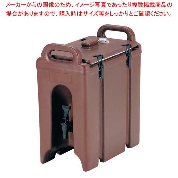 キャンブロ ドリンクディスペンサー 250LCD(519)グリーン【 ビュッフェ・宴会 】 【メイチョー】
