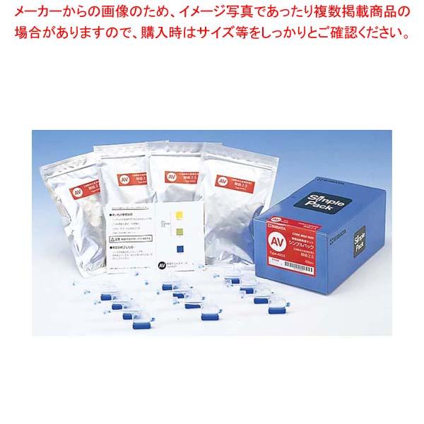 【まとめ買い10個セット品】 油脂検査シンプルパック 酸価2.5 080520-3525 メイチョー